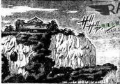 TheodoraResort5