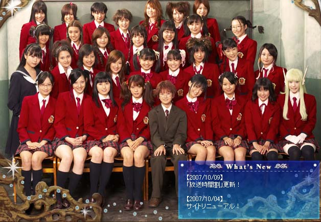 File:Negima by nanachan02.jpg