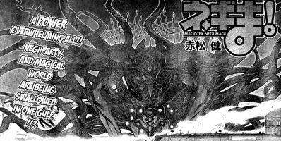 Giant Shadow Demon