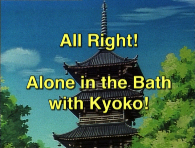 File:Episode62title.png