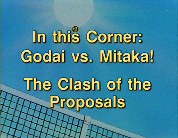 File:Episode25title.png