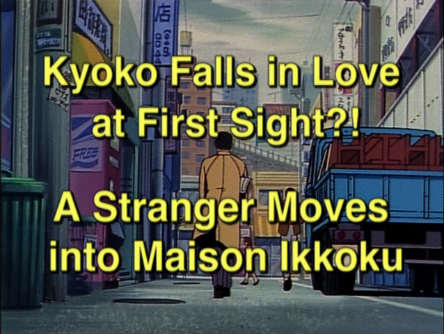 File:Episode50title.png