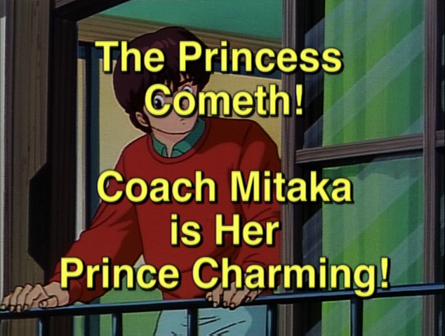 File:Episode57title.png