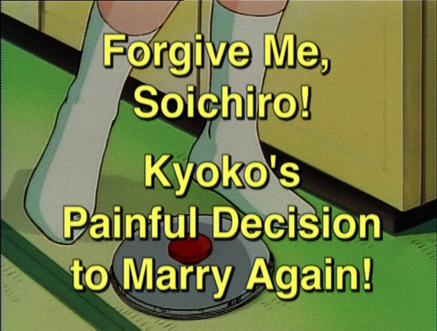 File:Episode52title.png