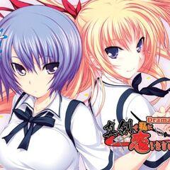 Miyako and Christiane Drama CD Cover