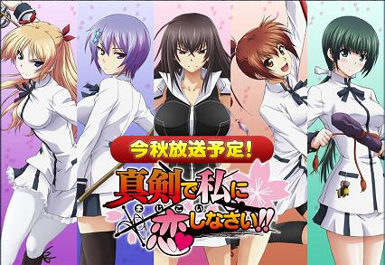 File:Anime 4915.jpg