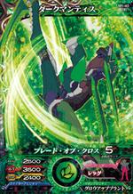 (M1-40) Dark Mantis
