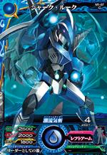 (M1-07) Shark - Luke
