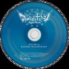OST - Disc