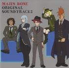 Majin Bone OST2