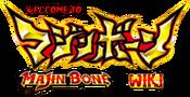 MAIN-welcome logo 2