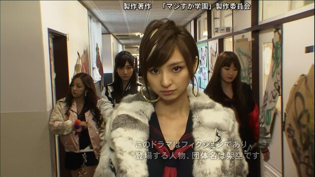 File:Shinoda Mariko.jpeg