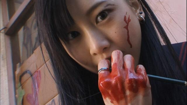 File:Geki01.jpg