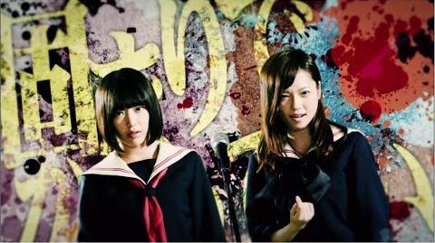 Majisuka Fight PB (Short ver.)