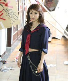 File:MajisukaGakuen.jpg