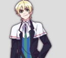 William Twining