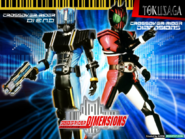 Crossover Rider Dimensions Promotional Poster 2