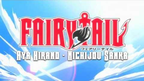 Fairy Tail OVA ED Aya Hirano - Nichijou Sanka