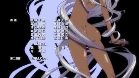 Monster Musume no Iru Nichijou Ending-1