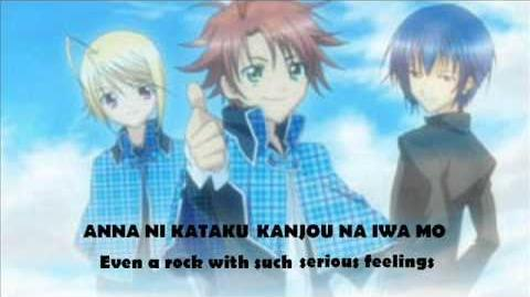 Kono michi-Buono! 2nd ED Shugo Chara!! Doki!~lyrics