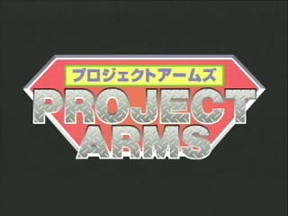 Project Arms Logo