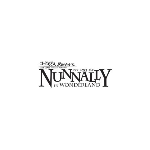 Nunnally in Wonderland logo.