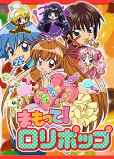 File:Anime.jpg