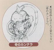AF Skull Lantern (LoM Concept Artwork)