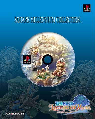 File:Legend of Mana (SMC).png