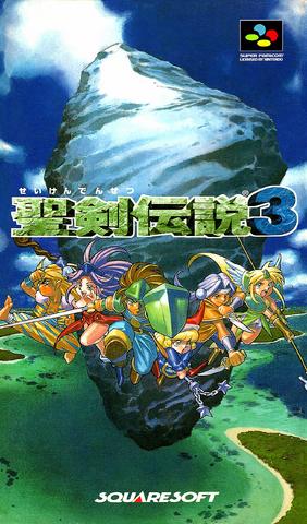 File:SeikenDensetsu3Box.png