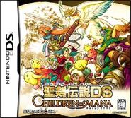 Seiken Densetsu DS