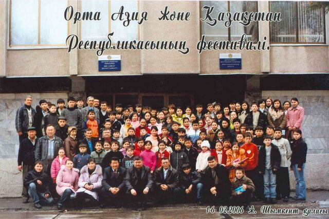 File:Int tournament middle asia kazakhstan.jpg