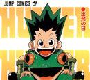 Cover di Hunter × Hunter