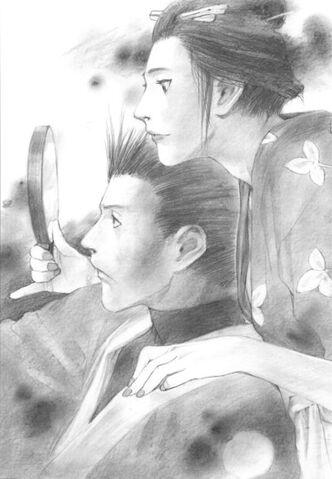 File:Taito-Oren.jpg