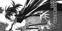 Chapter 5: Kagefusa Once Again