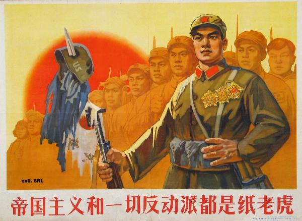 maoist interpretation of theater as propaganda A propaganda poster for the chinese people's liberation army, with red army and red guard members charging forward holding mao zedong's little red book.