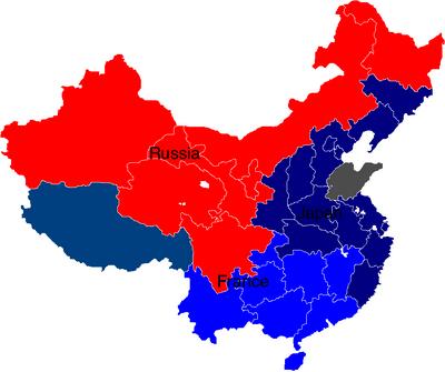 ChinaPartitionV2