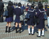 Japanese school uniform dsc06052