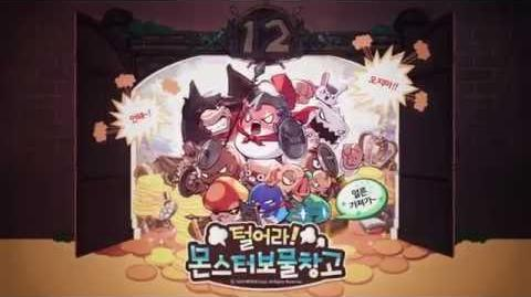MapleStory 12th Anniversary
