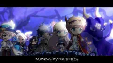 MapleStorySEA - Heroes of Maple Opening Trailer