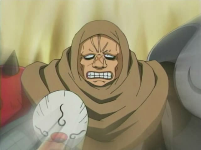 File:Kouga Anime.png