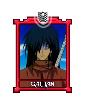 File:Galian.jpg