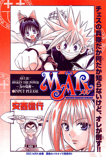 MAR Chapter 22