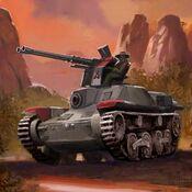 Shredder Tank