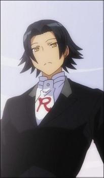 Rindou Shinouji