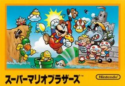 Super Mario Bros JAP cover