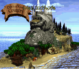 Kongo Jungle - Overworld - Super Donkey Kong