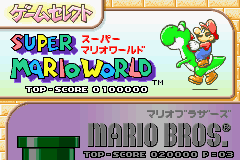 Select Game - Japanese - Super Mario Advance 2