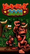 Title Screen - Jungle - Donkey Kong 2001