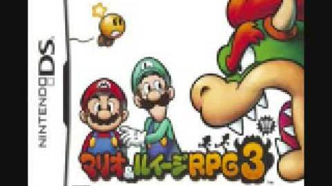 Mario and Luigi RPG 3 Final Boss Battle Theme